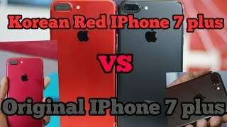 CAMERA COMPARISON IPHONE 7 PLUS BLACK VS KOREAN RED IPHONE 7 PLUS
