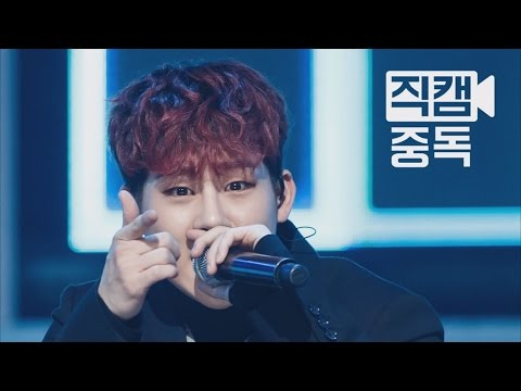 [Fancam] JOOHEON of MONSTA X(몬스타엑스 주헌) AMEN @M COUNTDOWN_160114 EP.56