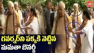 Mamata Benarjee Pushes Governor Keshri Nath Tripathi | National News