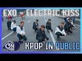 [KPOP IN PUBLIC CHALLENGE] EXO - ELECTRIC KISS by LAXODUS from INDONESIA