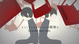 Soraru - Lost Ones Weeping「Sub español」
