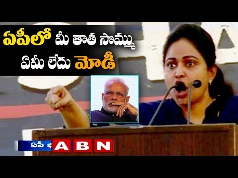 TDP Leader Divyavani Emotional Speech in Dharma Porata Deeksha at Delhi | ABN Telugu