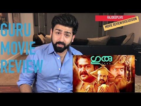 Guru Malayalam Movie Review/Discussion   Mohanlal   by Rajdeep!