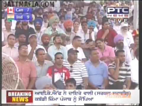 First Kabaddi World Cup 2010 Canada  Vs India  Part 2  By Jattmafia 10th April Semi Final video