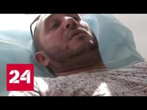 Трагедия в Керчи объединила людей - Россия 24