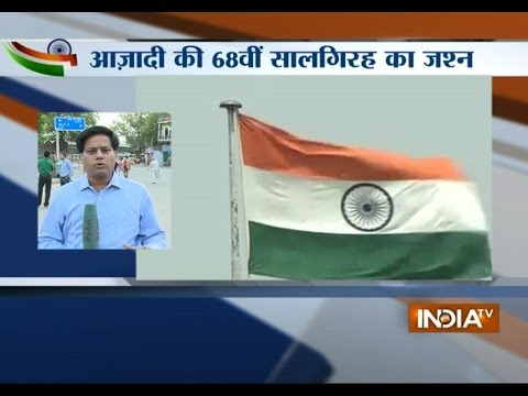 PM Modi to address the nation in 68th Independence Day