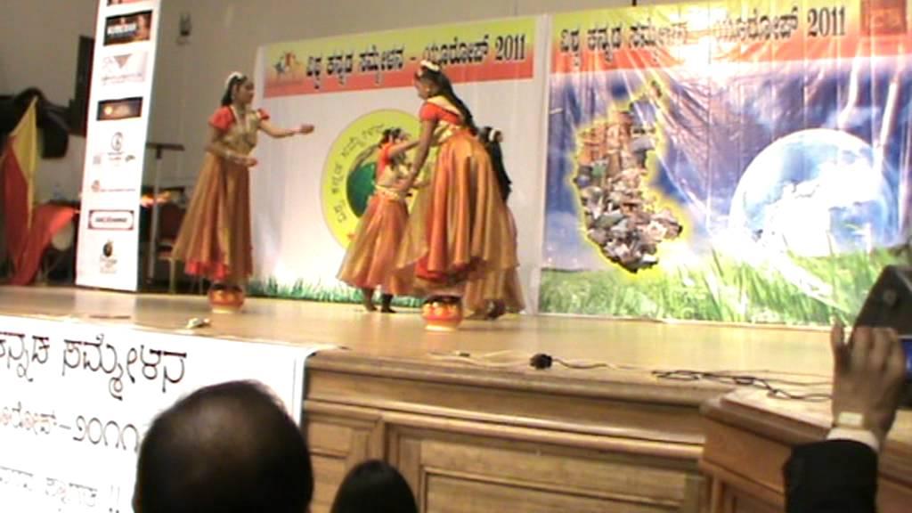 Vishwa Kannada Sammelana 2011 Video 1st Europe Vishwa Kannada Sammelana 2011 London