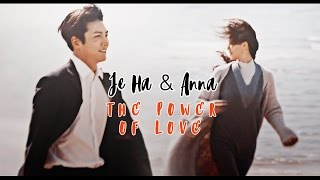 Je Ha & Anna | The power of love | The K2