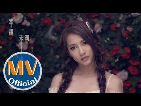 弦子(XianZi)-幸福未滿的戀人