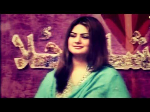 Ghazala Javed - Za Da Cha Khukula Da Fikar Ore Yam