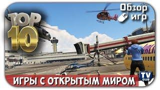 Видео игры 2015 года про постапокалипсис