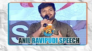 Anil Ravipudi Speech At F2 Movie Pre Release Event | Venkatesh | Varun Teja | Tamannaah