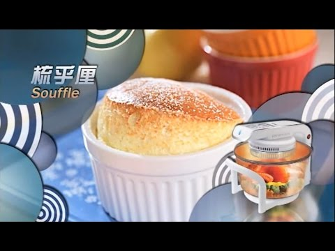 Halogen Pot Recipe (Yan Ng): Soufle