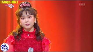 🍒Stage-Mix 요요미YOYOMI ★ 촌스러운 사랑노래