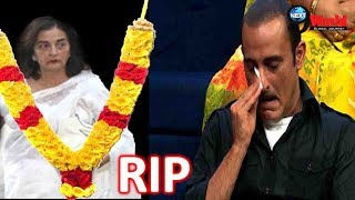 Akshaye and Rahul Khanna's mother & Late Actor Vinod Khanna' ex-wife Geetanjali Khanna dies at 70