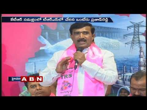 Vanteru Prathap Reddy joins TRS in the Presence of KTR | ABN Telugu
