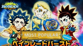 MOST POPULAR BEYBLADE BURST CHARACTER! | Japan's Favorite Top Characters Chart | BBG Talks