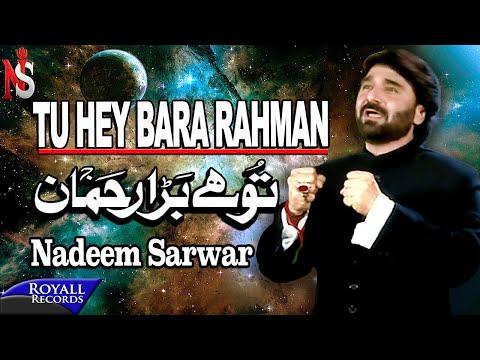 Nadeem Sarwar - Tu Hai Bara Rehmaan (2009)