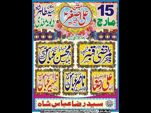 Live Jashan 15 March 2019 Dewna Mandi Gujrat (www.baabeaza.com)