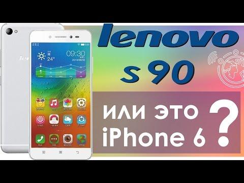 Lenovo S90 обзор смартфона и функций управления