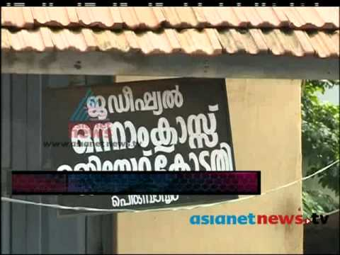 Girl arrested for shoot nude pictures of her friends :FIR 13th June 2013 Part 2 എഫ് ഐആര്‍