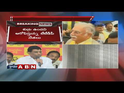 TTDP Leaders Speaks to Media over Babli Case Notice to Chandrababu Naidu
