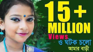Bangla New Song-  2016.