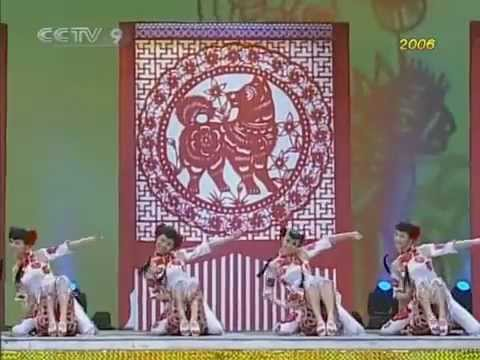 Hot Chinese dance 2/5 --- Paper cutting artwork dancing girls