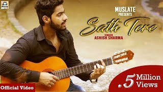 Sath Tere (Official Video) | Ashish Sharma | Latest Hindi Songs 2018 | MuSlate