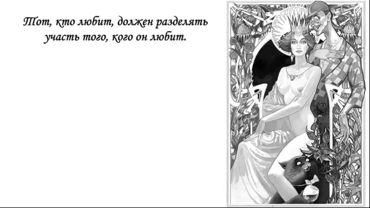 svad dondi постельное белье каталог