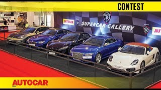 Your Chance to win - UPDATE : Entries now closed I Contest I Autocar India