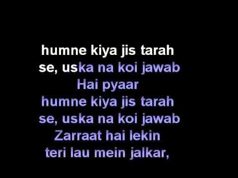 Dil Aaj Shayar Hai karaoke free by Narinder Kumar