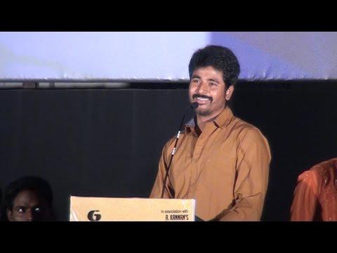 Sivakarthikeyan speaks at Oru Oorla Rendu Raja Audio Launch 2 - BW