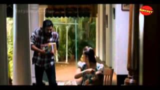 Scene Onnu Nammude Veedu - Scene Onnu Nammude Veedu: Year 2012: Malayalam Mini Movie