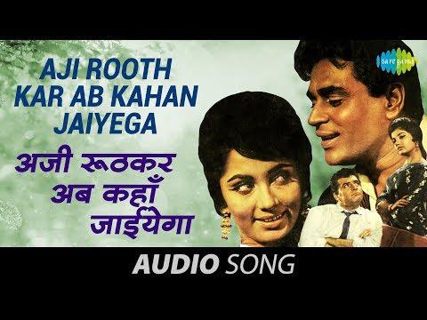 Aji Rooth Kar Ab Kahan Jaiyega - Lata Mangeshkar - Arzoo 1965...