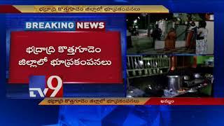 Earthquake fear haunts Bhadradri Kothagudem residents