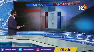 Todayand#39;s Newspaper Trending Headlines | News Morning | 26th June 2019  News