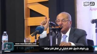 مصر العربية |  وزير الاوقاف الأسبق: الفقر الحقيقي في العقل الغير مجتهد
