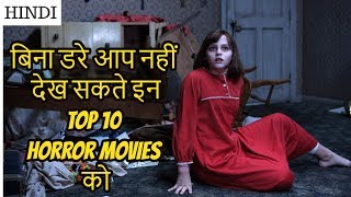 Top 10 Best Horror Movies Of Hollywood | In Hindi