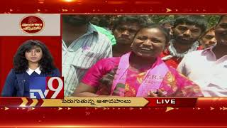 Telangana Express : Election 2018 || TS Assembly polls latest updates || 18-09-2018