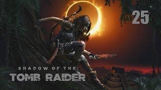 25-Shadow of the Tomb Raider-Gameplay ita100% Cap.4 pt1-Paititi la Città Segreta#25/54 pt7-8 rcrz50