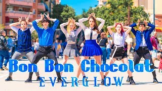 [KPOP IN PUBLIC] | EVERGLOW (에버글로우) - Bon Bon Chocolat (봉봉쇼콜라) Dance Cover [Misang] (One Shot ver.)