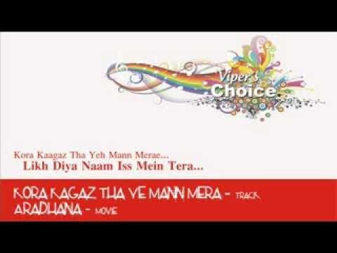 Kora Kagaz Tha Ye Mann Mera - Aradhana video