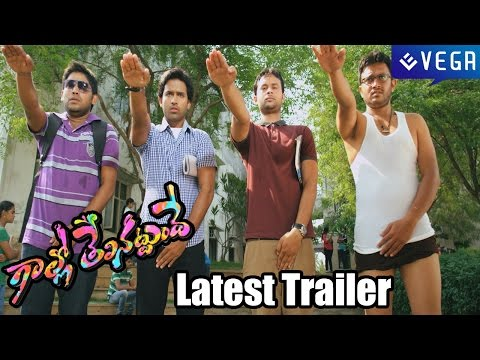 Gallo Telinattunde Movie Trailer - Latest Telugu Movie Trailer...