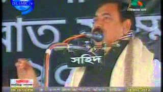 bangladeshi  minister's sex scandal video