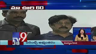 Maa Oori 60    Top News From Telugu States    26-09-2018