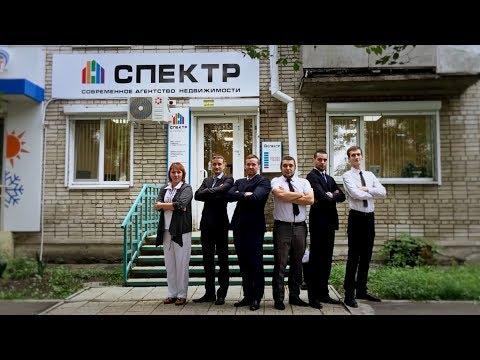 Яндекс. Недвижимость — система поиска недвижимости