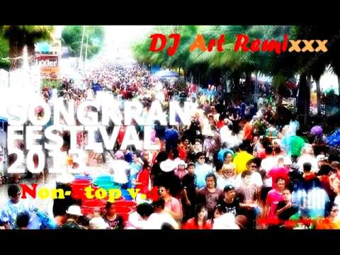 DJ Art Overmix — Nonstop Songkran 2013 [Shadowmix]