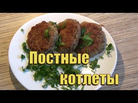 вкусные и сытные вегетарианские котлеты из гречки