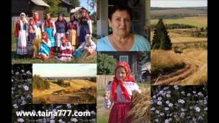 Русский Север — прародина человечества